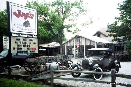 Jucy's Smokehouse Bar-B-Q