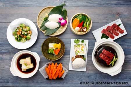 Kabuki Japanese Restaurant, Huntington Beach, CA