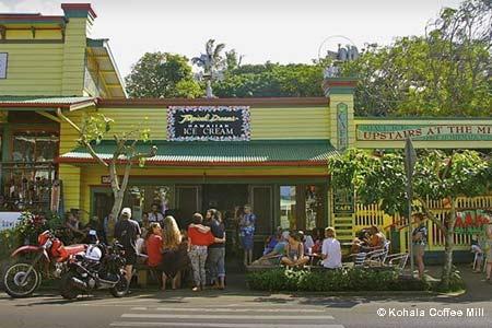 Kohala Coffee Mill