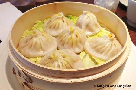 Kung Fu Xiao Long Bao, Flushing, NY