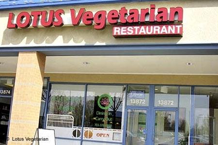 THIS RESTAURANT IS CLOSED Lotus Vegetarian, Chantilly, VA