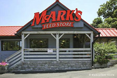 Mark's Feed Store, Louisville, KY