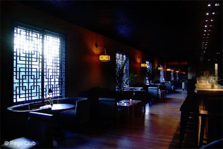 THIS RESTAURANT IS CLOSED Pegu Club, New York, NY