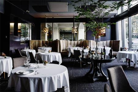 Restaurant Eugene, Atlanta, GA
