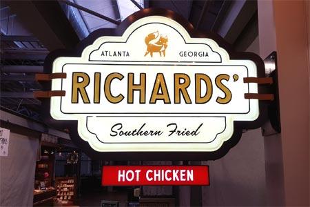 Richards' Southern Fried, Atlanta, GA