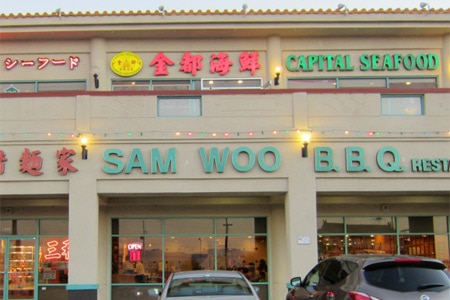 Dining Room at Sam Woo BBQ, Las Vegas, NV
