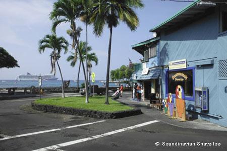 Scandinavian Shave Ice, Kailua Kona, HI