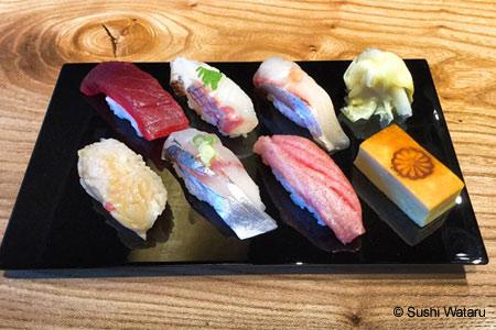 Sushi Wataru