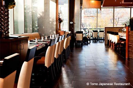 Tomo Japanese Restaurant, Atlanta, GA