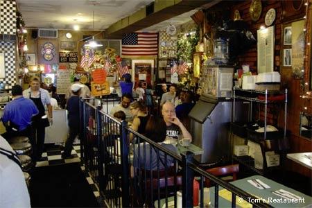Tom's Restaurant, Brooklyn, NY
