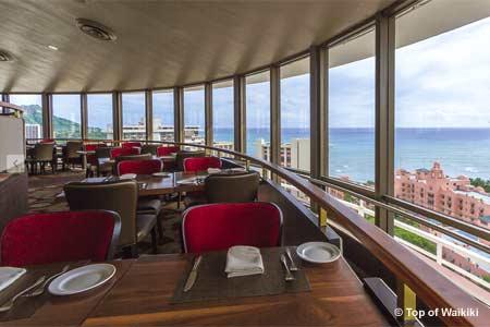 Dining Room at Top of Waikiki, Honolulu, HI