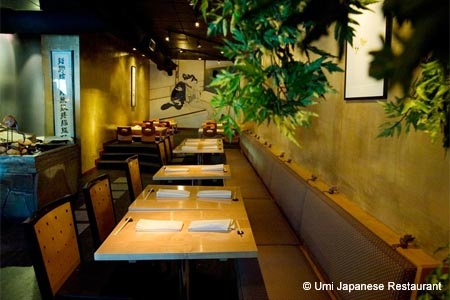 Umi Japanese Restaurant in Pittsburgh offers sushi, sashimi and an omakase in a serene space