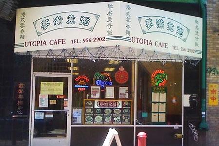 Dining Room at Utopia Cafe, San Francisco, CA