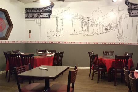 Xin's Chinese Cuisine, Duluth, GA