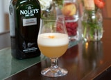 Try this Mandarin Fizz cocktail recipe made with Nolet's Silver Dry Gin