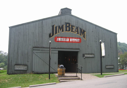 The exterior of the Jim Beam factory