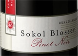2005 Dundee Hills Pinot Noir, one of our Top 10 Thanksgiving Wines