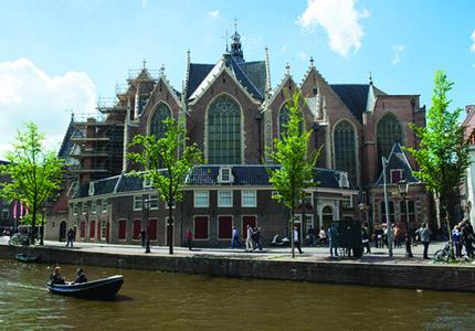 Oude Kerk in Amterdam, Netherlands