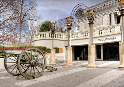 The Atlanta Cyclorama & Civil War Museum