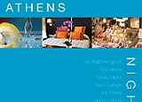 Night+Day Guidesbooks, Athens