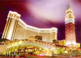 The Venetian Macao in China