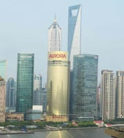"Shanghai World Financial Center, or the ""Bottle Opener,"" in China is 1,614 feet tall"