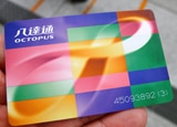 The Octopus Card makes getting around Hong Kong easy with these transportation payment cards