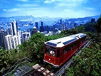 The Peak Tram offers a scenic ride to the top of Victoria Peak