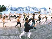 Tai Chi on the Kowloon Waterfront