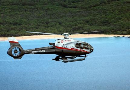 Maverick Helicopters' Maui Spirit tour