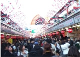 The Streets Come Alive in Tokyo on New Year's Eve