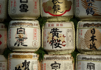 Sake barrels (image by coniferconifer)