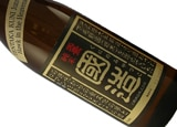 Hawk in the Heavens is a crisp, smooth, clean-tasting junmai sake