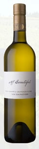 Tropical fruit is the predominant flavor of Mt. Beautiful Sauvignon Blanc 2016