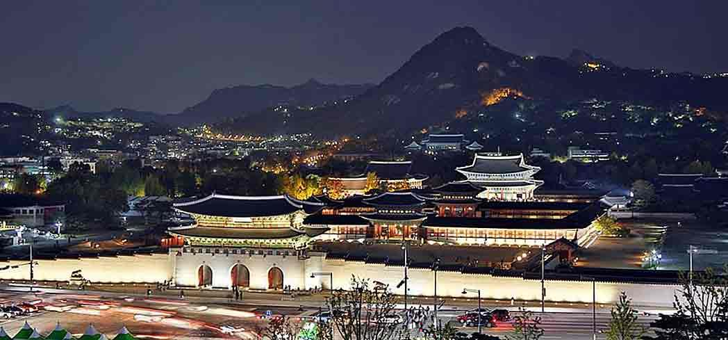 Get helpful information for your business trip to Seoul, Korea