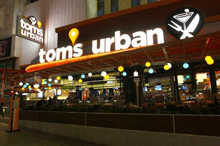 Tom's Urban, Las Vegas