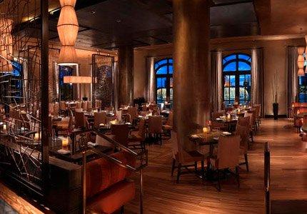 Yellowtail Japanese Restaurant & Lounge, Las Vegas
