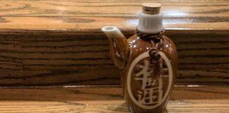 Saké guide