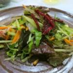 Chino Farm's vegetable salad, pine nuts, Roquefort
