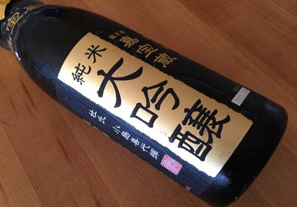 Kiku asamane saké