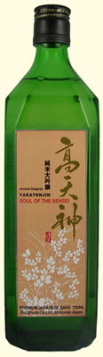 Takatenjin soul of sensei saké