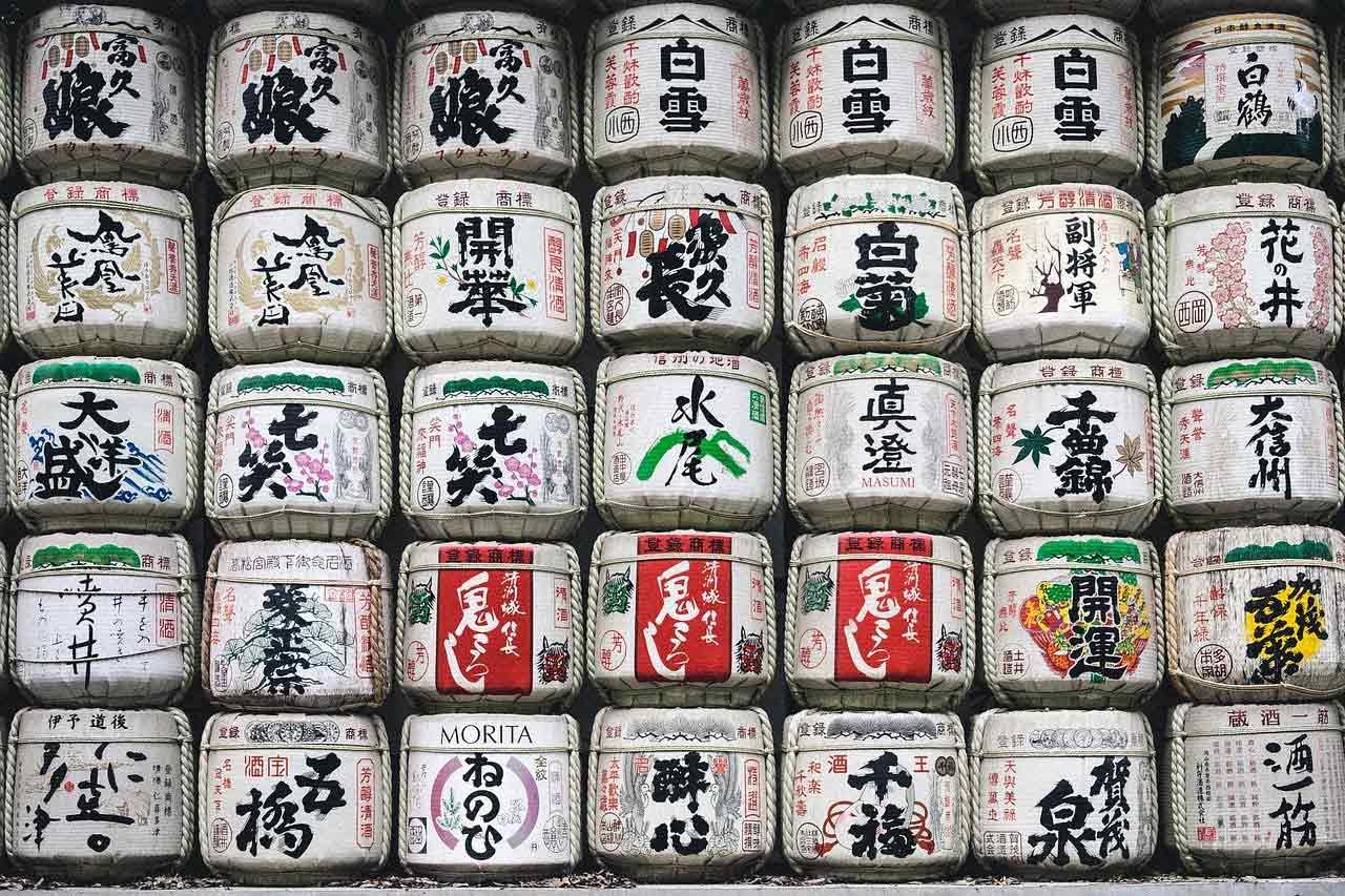 Saké barrels