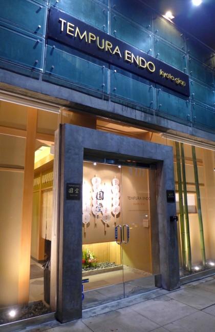 Tempura Endo Restaurant